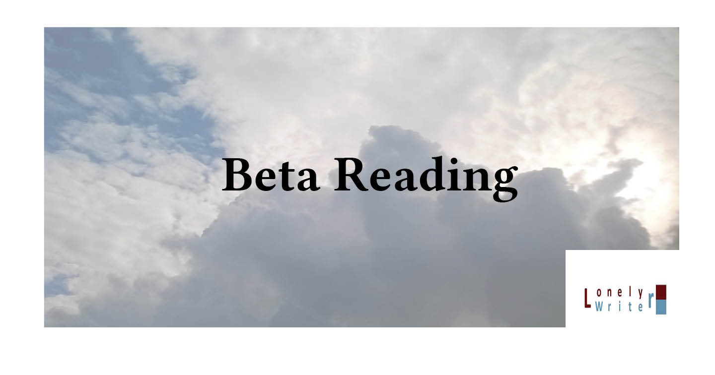 Adventures in Career Changing | Janet Gershen-Siegel | Beta Reading