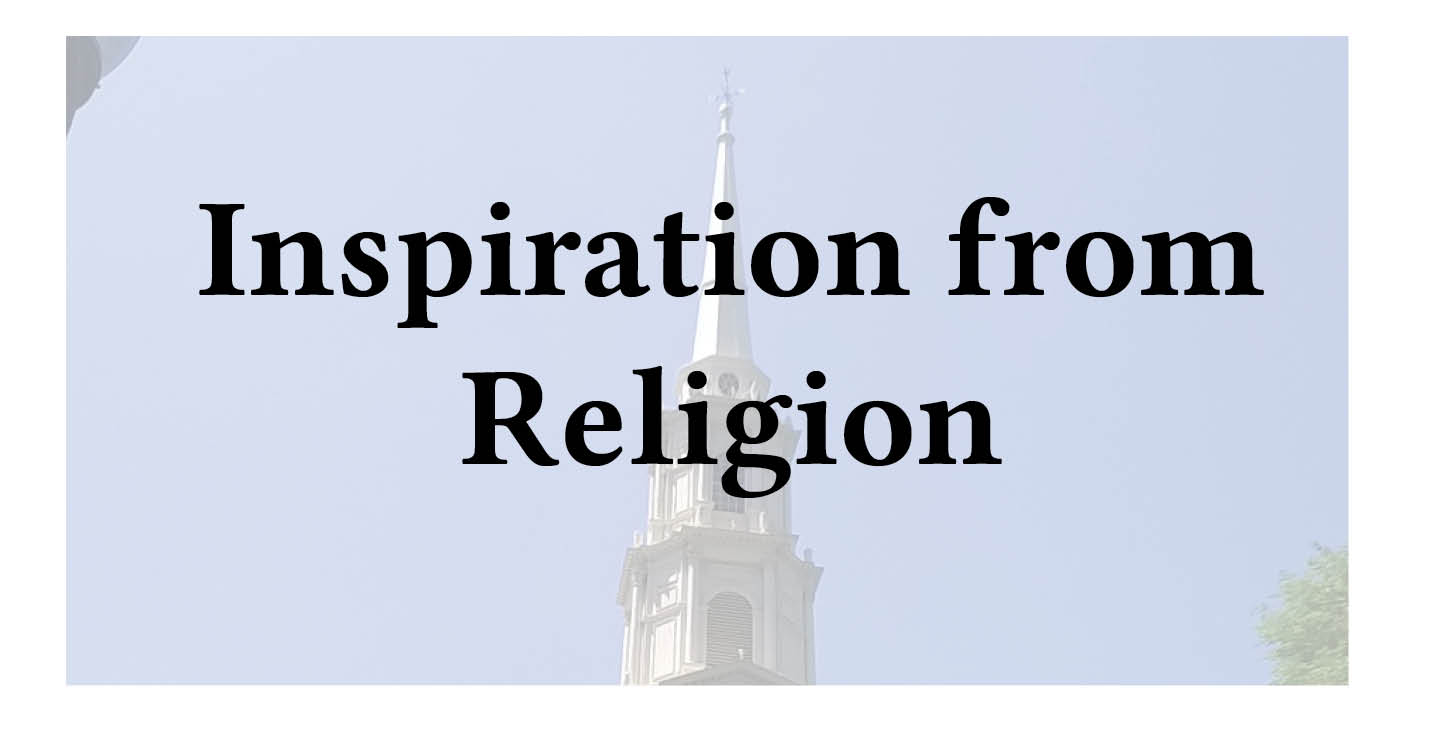 Adventures in Career Changing | Janet Gershen-Siegel | Getting inspiration from religion